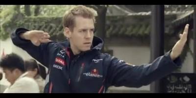Короткометражный фильм Kung Fu Vettel: Drive of the Dragon