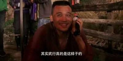 Wu Xia: новый трейлер и Behind The Scenes