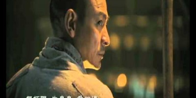 Видеоклип из фильма Шаолинь