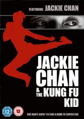 постер фильма Jackie Chan & The Kung Fu Kid (Looking for Jackie)