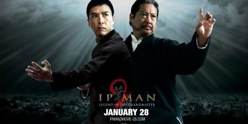 Ип Ман 2 | Ip Man 2 - фотогалерея 1