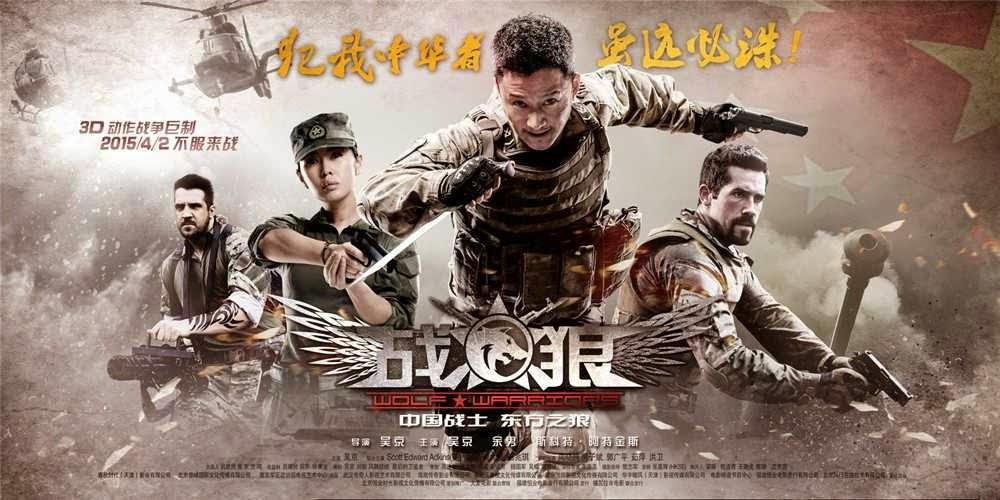 Кадры из фильма воин 2015 смотреть онлайн в хорошем качестве 720
