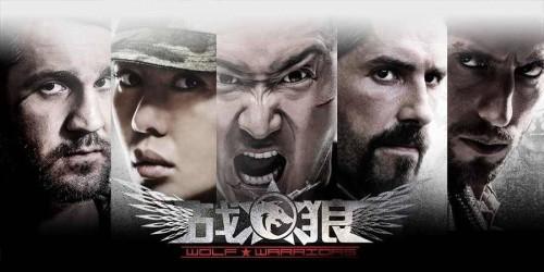 Новый трейлер китайского боевика Special Force: Wolf Warrior