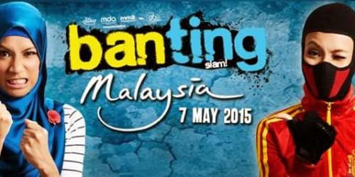 """Трейлер малазийской драмедии """"BANTING"""""""
