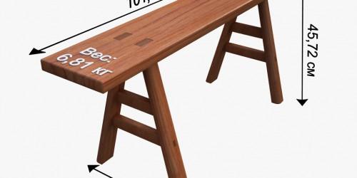 Деревянная скамейка. Первая часть