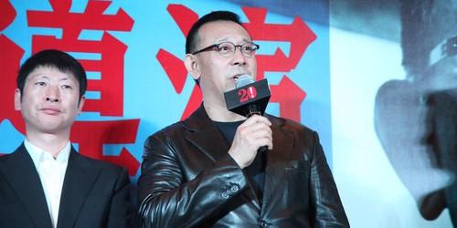 """Новый проект Цзян Вэня под названием """"Скрытый Воин"""" (The Hidden Warrior)"""