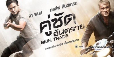 "Тайский трейлер фильма ""Skin Trade"" 1"