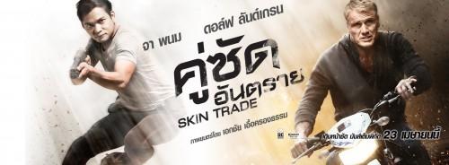 skin_trade