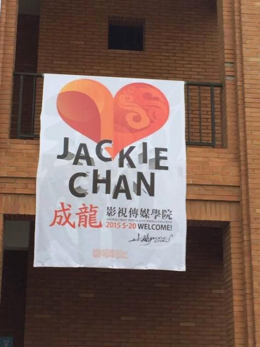 jackie-chan-academy