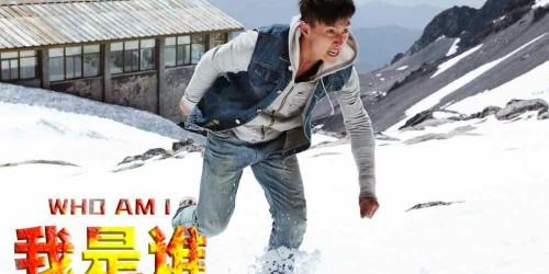 "Джеки Чан  работает над ремейком ""Кто я?"" 1"