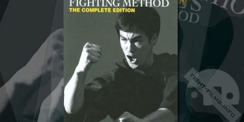 """Методика борьбы Брюса Ли"" (Bruce Lee's Fighting Method) - обзор книги 1"