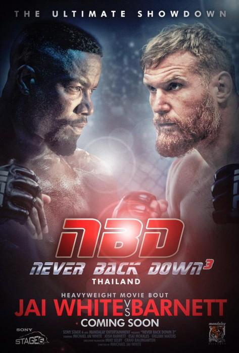 Nevwebackdown3-poster