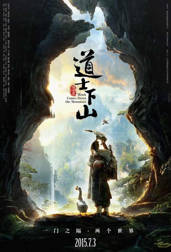 Монах спускается с горы, и надирает зад в новом трейлере 3