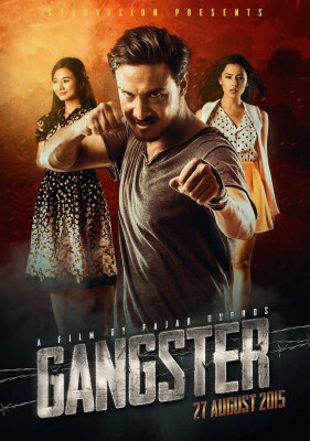 gangster-poster
