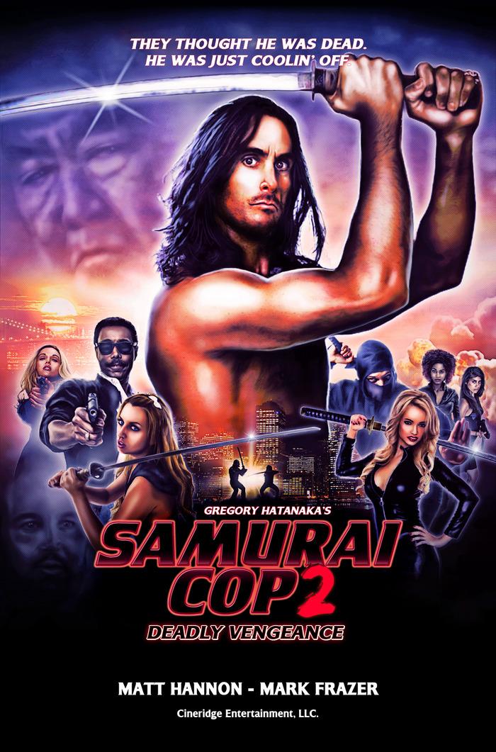 Полицейский-самурай 2: Смертельная месть 1