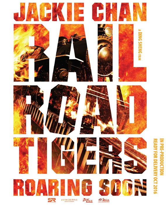 Rail-Road-Tigers