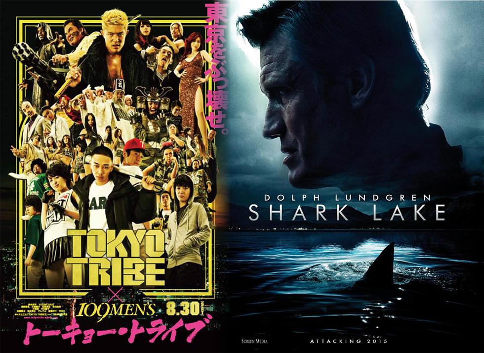 Кадры из фильма смотреть акулье озеро 2015