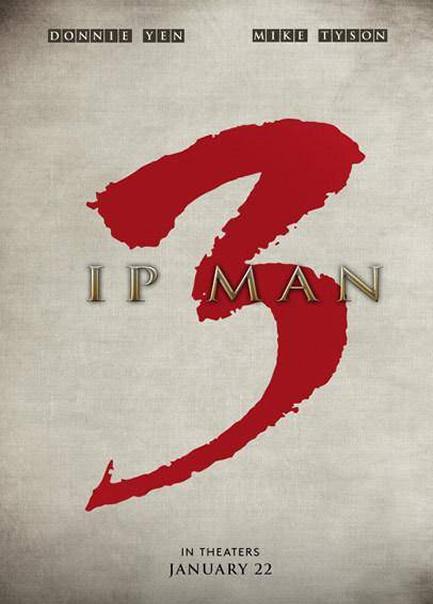 """Второй официальный трейлер и постеры """"Ип Ман 3"""" 7"""
