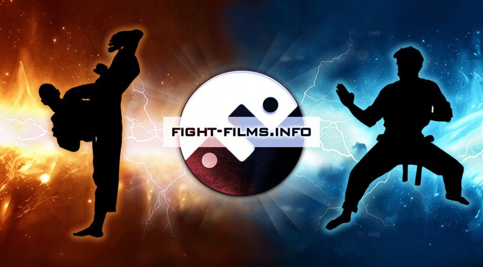 fight-films-info
