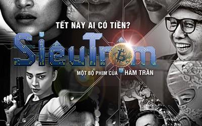 """Тизер вьетнамского комедийного боевика """"Bitcoin Heist"""""""