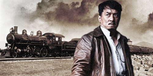 Кинопроекты Джеки Чана в 2016 году 1