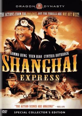 Ekspress-millionerov-film-1986-g