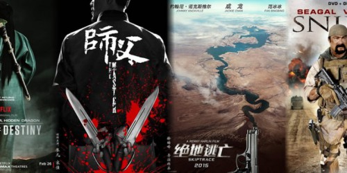 "Промо-видео: ""CTHD2"", ""The Final Master"", ""Skiptrace"" и ""SNIPER : Special Ops"" 2"