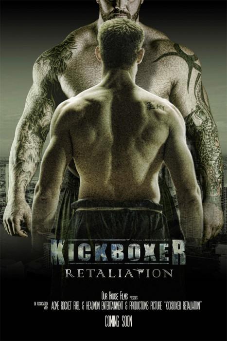 kickboxerposter