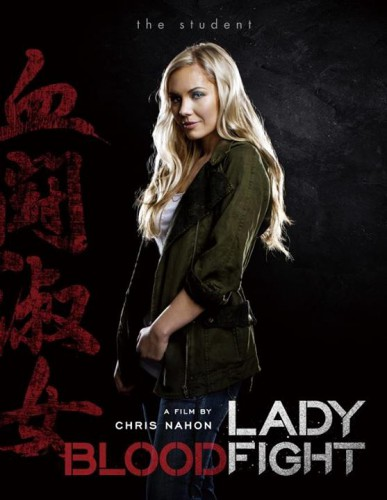 Lady-Bloodfight-teaser-1