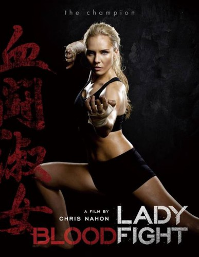 Lady-Bloodfight-teaser-2