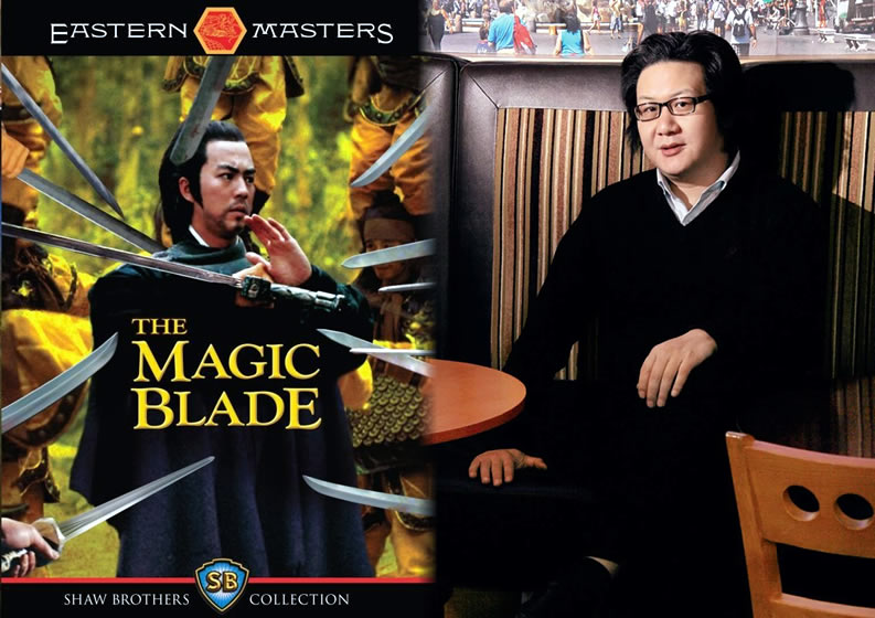 The-Magic-Blade-1976
