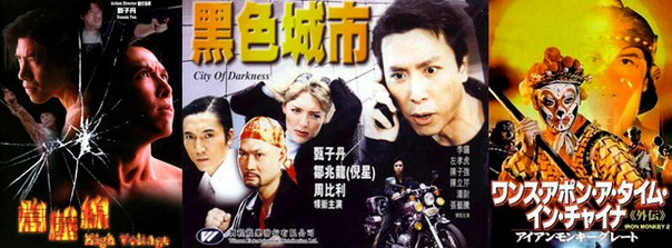 how-ip-man-made-donnie-yen-the-man-1