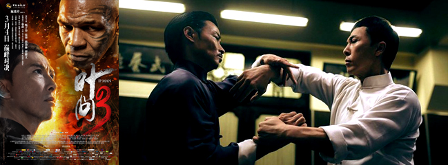 how-ip-man-made-donnie-yen-the-man-18