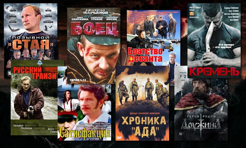 Смотреть фильмы боевики зарубежные 2013 2014
