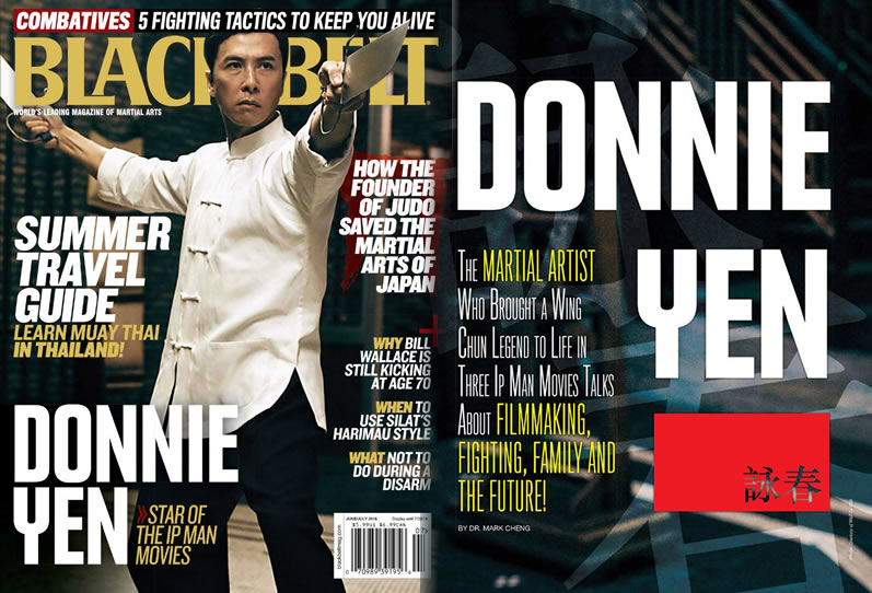 Donnie-Yen-black-belt