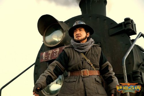 railroad-tigers[1]