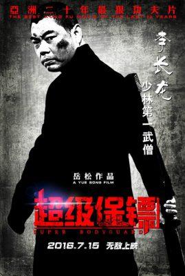 super-bodyguard-poster-12
