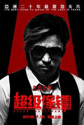 super-bodyguard-poster