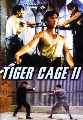 Клетка Тигра 2