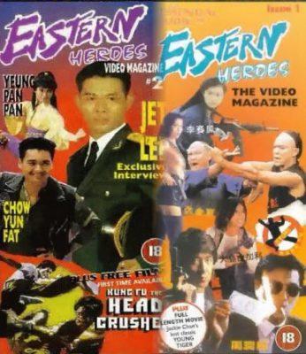 Eastern Heroes, 1991_