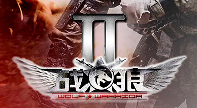 Wolf-Warriors