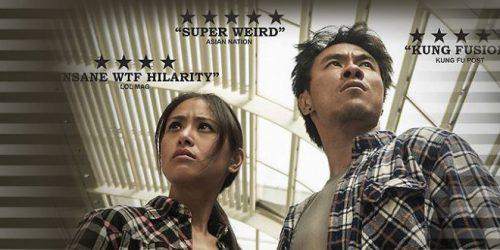 Короткометражный фильм Марии Тран Hong Kong Shogun