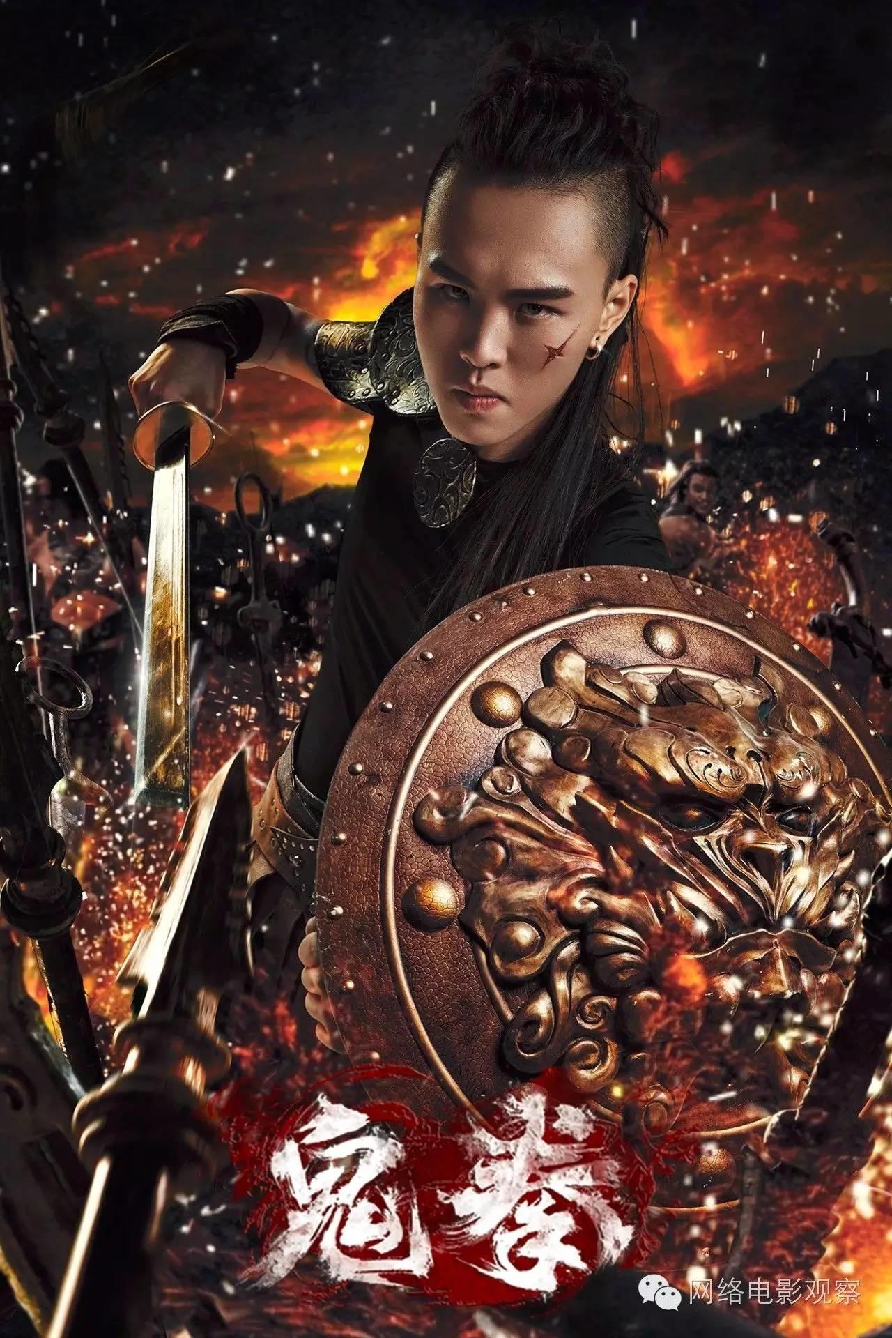Трейлеры независимых фильмов: Black Scar Blues, Metal City Mayhem и Gui Quan 6