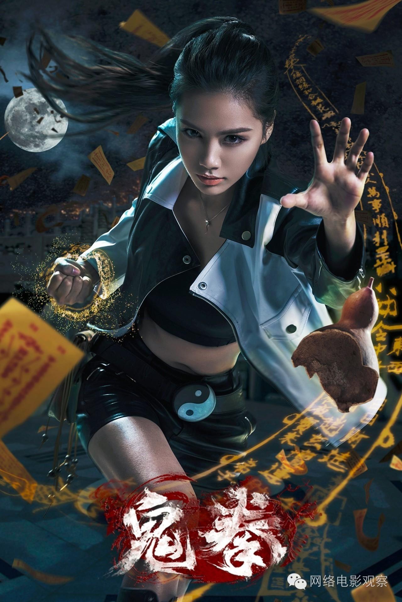 Трейлеры независимых фильмов: Black Scar Blues, Metal City Mayhem и Gui Quan 7