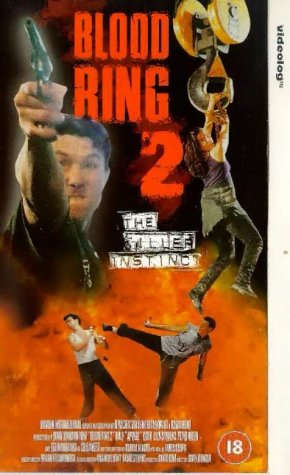Blood Ring 2