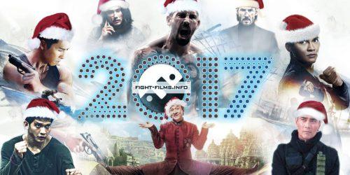 C Новым 2017 годом! 2