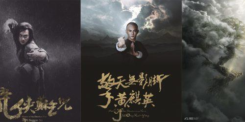 Успешный релиз ТВ-фильмов от Кори Юэня + новый китайский проект Ренни Харлина 6