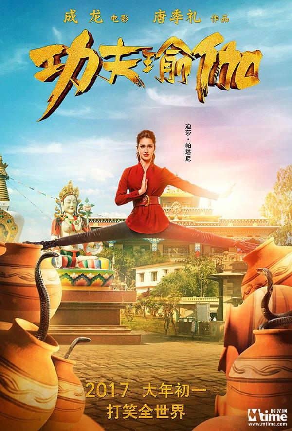 китайский кино кунфу