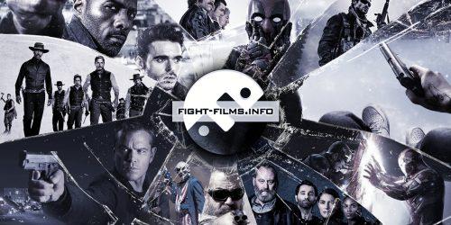Подведение итогов боевого кино 2016: голосование #3 4