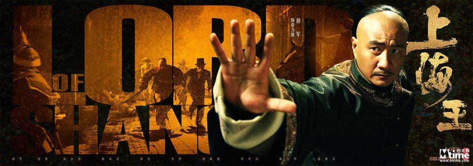 Трейлеры фильмов Wolf Warrior 2, Lục Vân Tiên: Tuyệt Đỉnh Kungfu и Lord of Shanghai 6
